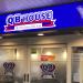 安い床屋さん、見つけた! 名駅でヘアカット「QBハウス」名鉄名古屋店