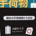 名駅でコインロッカーが空いてないときは、「タカシマヤ サービスカウンター」の手荷物預かりをチェックしてみよう