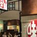 名古屋で台湾ラーメンと言えば... やっぱり「味仙」だがね